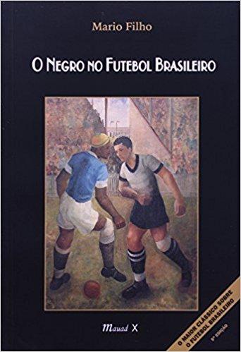 図1.フィーリョの本の表紙
