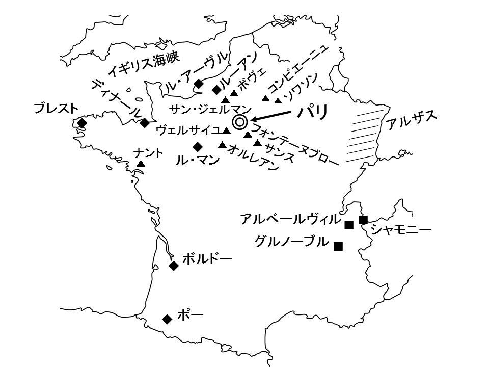 図1.本章に登場するフランス・スポーツ史の主な舞台