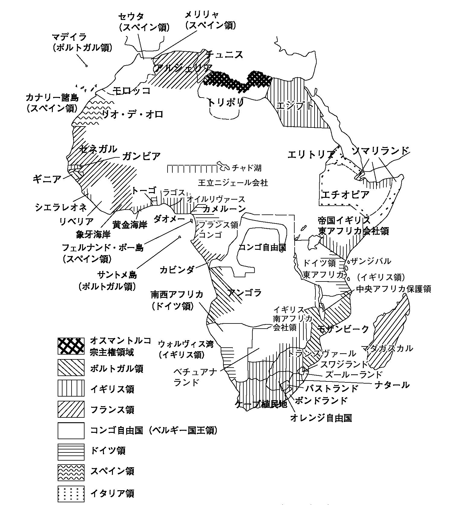 図1.アフリカ分割(1891年頃) A. porter (ed.), The Oxford History of the British Empire vol.III: The Nineteenth Century. Oxford/New York, 1999, p.647. Map27.2