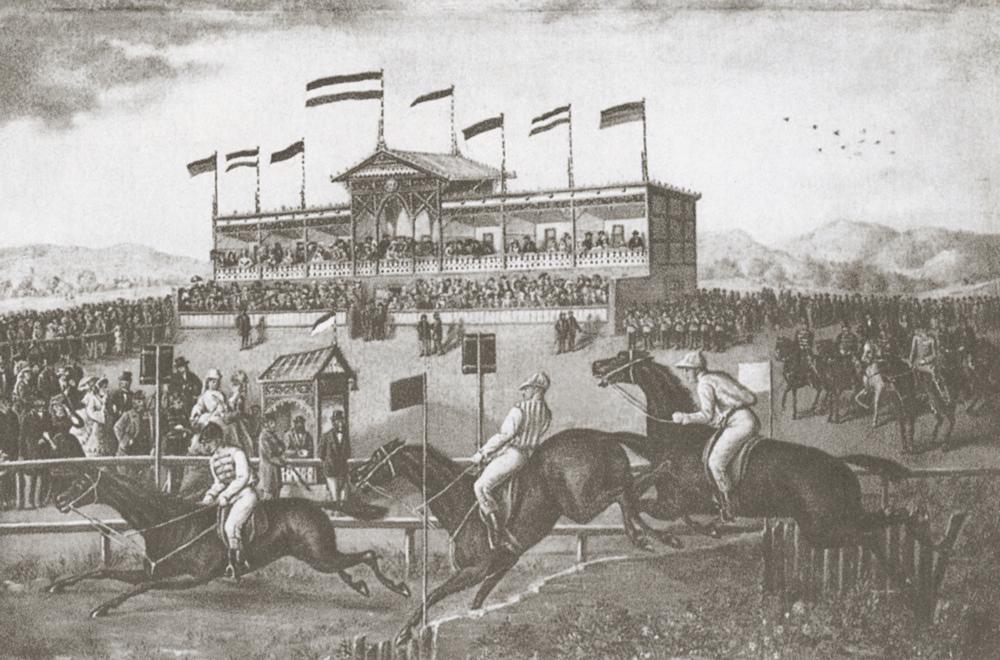 図1.1860年代頃の競馬の様子 Hadas Miklós, Modern férfi születése, Budapest: Helikon, 2003